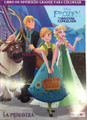 Disney Frozen Spanish 96 pg. Coloring Book  - La Primareva