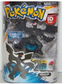 "Pokemon Small 3"" Toy Plastic Action Figure - Zekrom Overdrive"