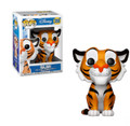 Pre-Order Now! Funko Pop! Disney Rajah Vinyl Figure #355