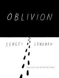 Oblivion - Ebook