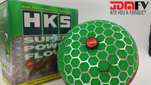 "HKS 3"" Inch Turbo Air Inlet Filter JDM Super Power Flow Reloaded CAI 80mm - GREEN"