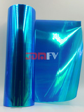 Neo Chrome Intense Blue Tint