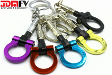 Tow Hook Keychain - 5 Colors