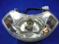 (15) 49EG Head Lights Scooter Moped Light