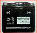 (12v 5ah) Battery