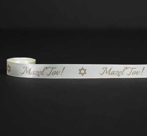 "Mazel Tov! with the Star of David In gold and antique white on 5/8"" antique white ribbon, 10 Yards"