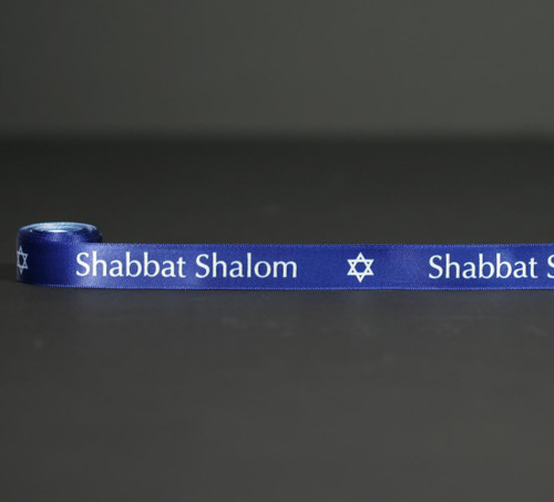 "Shabbat Shalom in white on a blue background with the Star of David on 5/8"" Single Face Satin ribbon, 10 Yards"