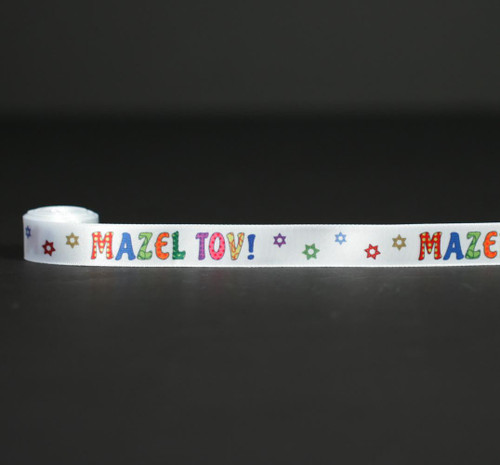 "Whimsical Mazel Tov! with bubble letters in primary colors and fun patterns on  5/8"" white single face satin ribbon"
