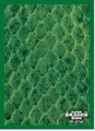 Green Dragon Hide Art Sleeves (50)