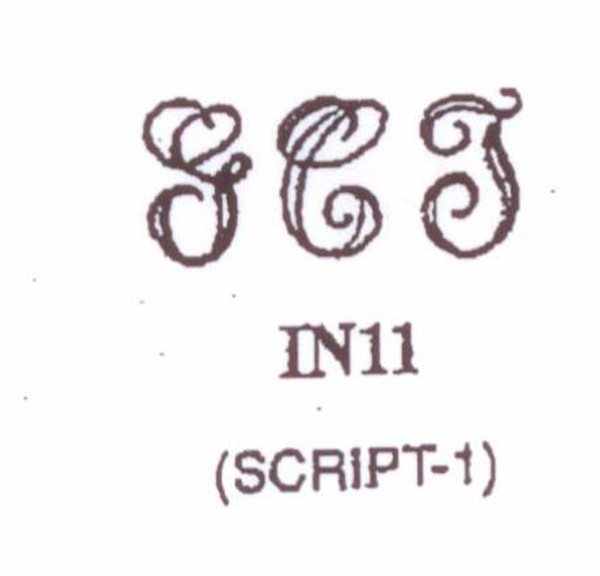 Wax Seal - IN11 - Monogram