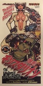 RJB Erositka 3rd Anniversary 2007 Promotional Poster Image