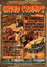 Rockin JellyBean Grind Cramps Japanese Concert Poster