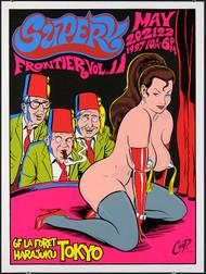 P-CP97-07 Coop Super V Silkscreen Concert Poster 1997 Artist Proof