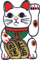Fortune Kitty Patch Image