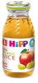 HiPP Organic Apple-Grape Juice 200ml x 6 pcs / HiPP 喜寶有機蘋果提子汁 200毫升 x 6樽