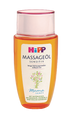 HiPP Mamasanft Massage Oil (100ml) / HiPP 妊娠按摩油 (100毫升)
