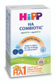 HiPP HA1 Combiotic Infant Formula 350g (Photo for reference only) | HiPP 喜寶低敏雙益初生嬰兒奶粉 350克 (圖片只供參考)