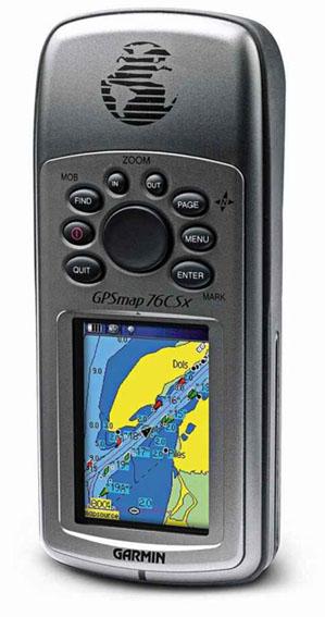 garmin-gpsmap-76csx-marine-navigator.jpg