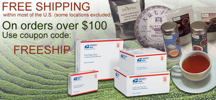 Freeshipping for certain locations in the US on order over $100 with coupon code FREESHIP!