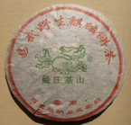 "2003 Yong Pin Hao ""Stone-Pressed Man Zhuan Mountain Wild Arbor"" - 400g"