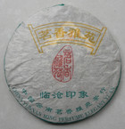 "2005 Hai Lang Hao ""Lincang Impression"" Raw Pu-erh tea - 357 grams"