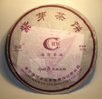 "2006 Haiwan Tea Factory ""Purple Bud Raw Pu-erh Tea Cake"" - 357 grams"
