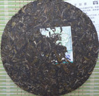 2006 Menghai 7542 recipe - Raw Pu-erh tea