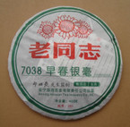 "2007 Haiwan Tea Factory ""7038"" Blend Premium Raw Pu-erh - 400 grams"