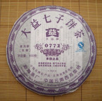 "2007 Menghai ""0772"" Raw Pu-erh tea cake - 400 grams"