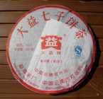 "2007 Menghai Tea Factory ""7262 Ripe"" Pu-erh Tea cake - 357 grams"