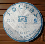 "2007 Menghai Tea Factory ""7532"" Raw Pu-erh - 357 grams"
