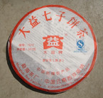 "2007 Menghai Tea Factory ""7572 Ripe"" Pu-erh Tea cake - 357 grams"