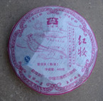 "2007 Menghai Tea Factory ""Adorned in Red Ripe"" Pu-erh tea - 400 grams"
