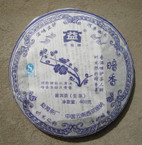 "Menghai Dayi Brand 2007 ""Secret Aroma"" Raw Pu-erh Tea - 400g Cake"