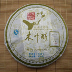 "2007 Mengku ""Mu Ye Chun 001"" Raw Tea Cake of Yongde - 400 grams"