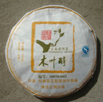 "2007 Mengku ""Mu Ye Chun 002""  Raw Tea Cake of Yongde - 400 grams"