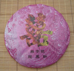"2007 Xi-Zhi Hao ""Dragon Phoenix "" Raw Pu-erh Tea cake"