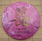 "2007 Xi-Zhi Hao ""Traditional 8582""  Raw Pu-erh Tea cake"