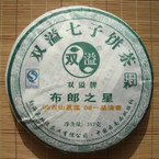 "2008 Hai Lang Hao ""Star of Bu Lang"" Raw tea cake - 357g"