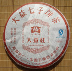 "2008 Menghai ""Da Yi Hong Premium Raw"" tea cake - 357 grams - 801 batch"