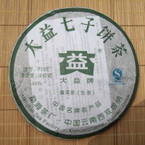 "2008 Menghai Tea Factory ""7532 Raw"" Pu-erh Tea - 357g"