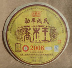 "2008 Mengku ""Wild Arbor King"" Raw Pu-erh tea - 500 grams"