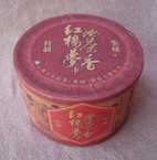"2008 Xiaguan ""Dream of the Red Chamber"" Raw Pu-erh tuo - 100 grams"