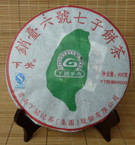 "2008 Xiaguan FT ""For Taiwan #6"" Cake Raw Pu-erh - 400g"