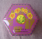 "2008 Xiaguan FT ""Happy Tuo"" Raw Pu-erh tea in box 100g"