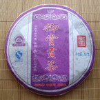 "2008 Xiaguan FT ""Imperial Tribute"" Raw Pu-erh tea cake - 357 grams"