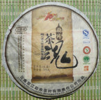 "Mengku 2009 ""Spirit of Tea"" Premium Raw Pu-erh Tea - 500g Cake"