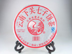 2009 Xiaguan FT8603-9  Iron Cake Puer Tea - 357g Raw