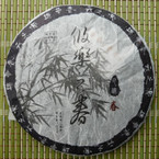 "Rui Cao Xiang You Le Zhi Chun ""Spring of You Le"" 2009 Raw Pu-erh Tea - 357g Cake"