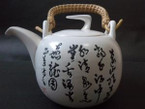450cc Chinese Traditional Calligraphy Tea Pot + 2 matching teacups